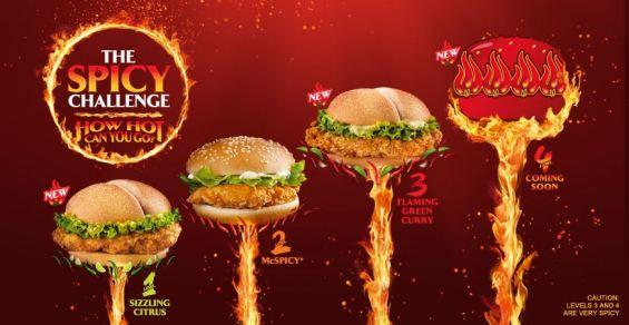 McDonald Spicy Burger