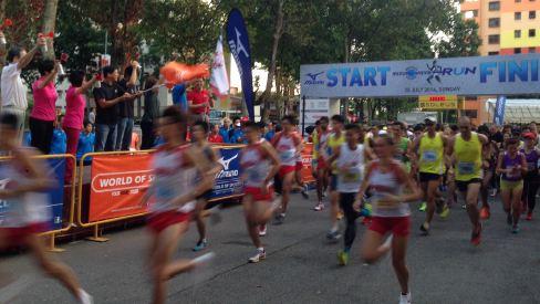 Mizuno Wave Run 2014