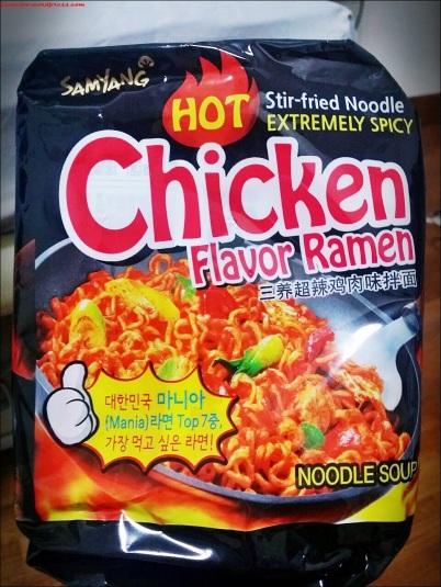 SAMYANG Chicken Flavor Ramen (4)