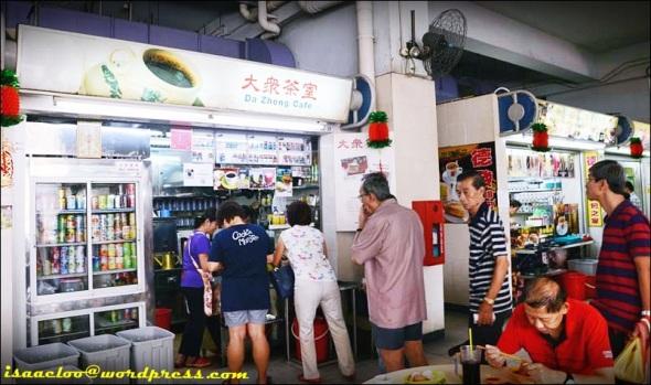 Da-Zhong-Cafe