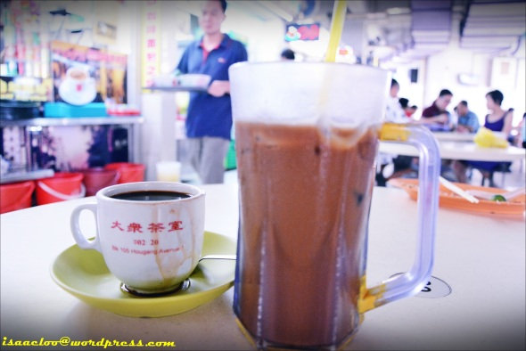 Da Zhong Coffee (2)