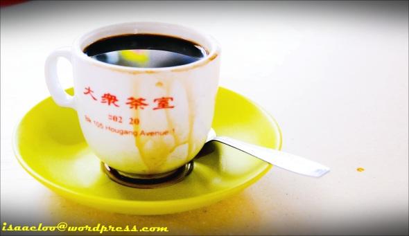 Da Zhong Coffee (5)