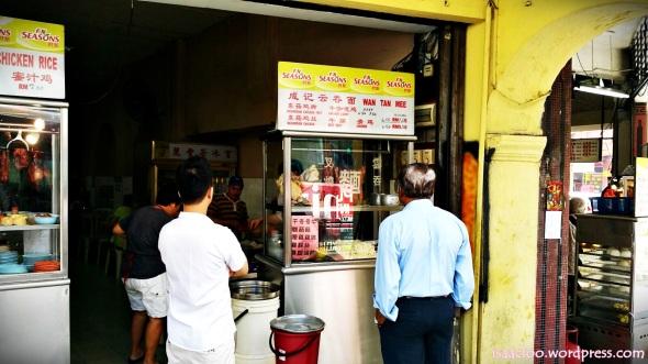 wanton noodle Lai Fong